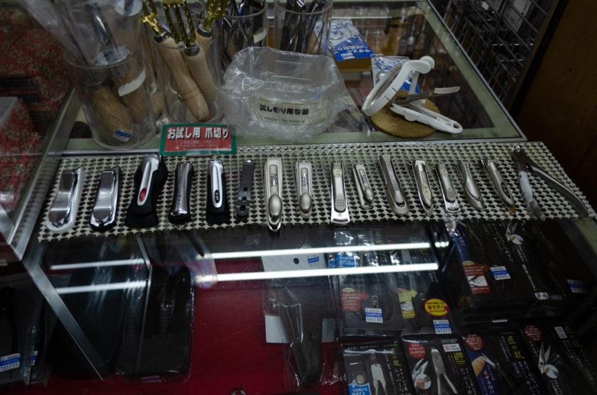 nail clippers in miyabun