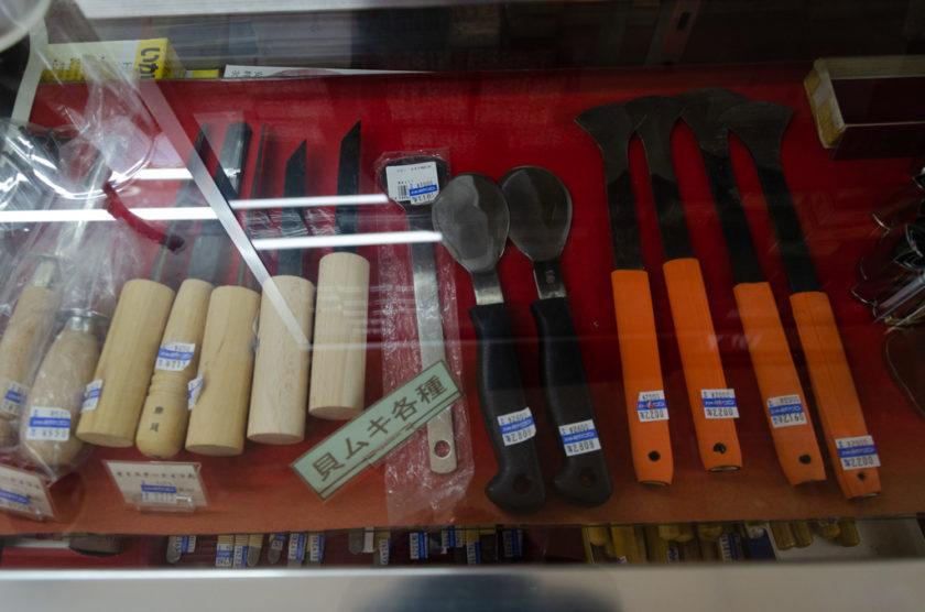 Tools for shellfish