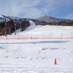 Kitanomine Ski Area in Furano, Kitanomine Zone of Furano Ski Area