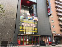 Don Quijote: Discount Stores in Sapporo