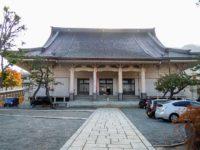 Higashi-honganji-Temple Hakodate Branch(東本願寺函館別院)