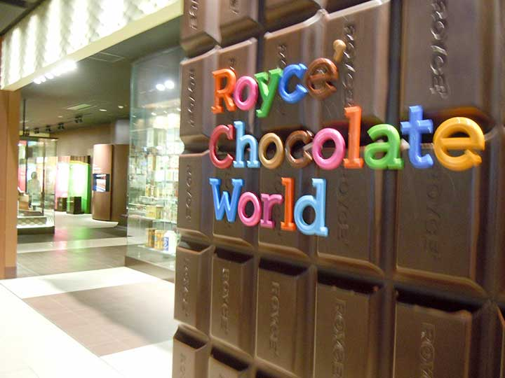 Royce' Chocolate World in New Chitose Airport Terminal
