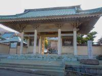 Shomyoji Temple(称名寺)