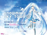 Snowmiku Sky Town Opening Event From 20 – 25 Dec 2014