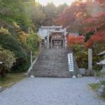 Yamanoue Daijingu(山上大神宮)