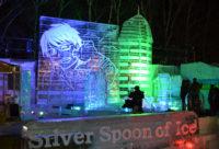 Obihiro Ice Festival(おびひろ氷まつり)