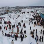 Abashiri Okhotsk Drift Ice Festival 2020