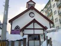 Otaru Church(小樽聖公会)