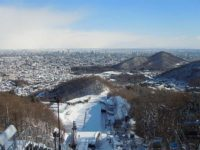Related Events of Sapporo Snow Festival 2015