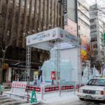 Susukino Site, Susukino Ice World 2020 in Sapporo Snow Festival 2020
