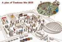 Tsudome Site Events: Sapporo Snow Festival