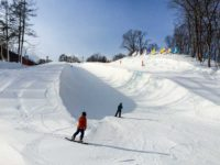 Bankei Snow Board Half Pipe Open on 24th January 2015