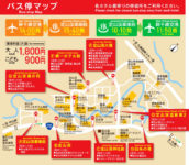 KappaLiner(かっぱライナー号):Non-stop Bus from New Chitose Airport to Jozankei