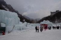 Sounkyo Ice Festival(層雲峡氷瀑まつり)