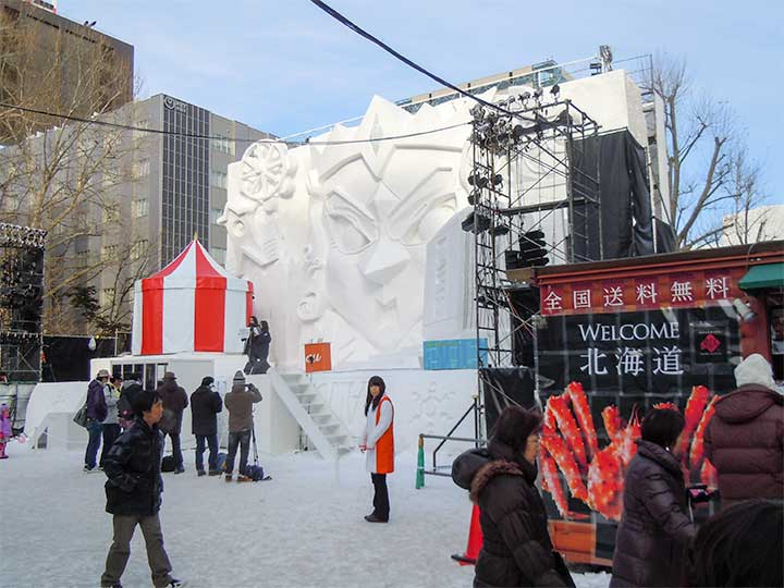 Feb 5: Event Schedule of Sapporo Snow Festival 2015