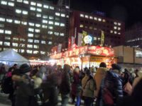 Feb 10: Event Schedule of Sapporo Snow Festival 2015