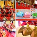 Hina Doll Festival Tour 2015 in Historical Village of Hokkaido