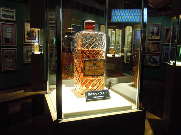 The first bottle of Nikka whiskey