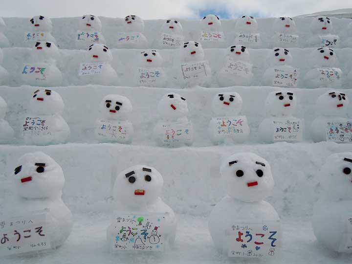 Repeated Event Schedule of Tsudome in Sapporo Snow Festival 2015