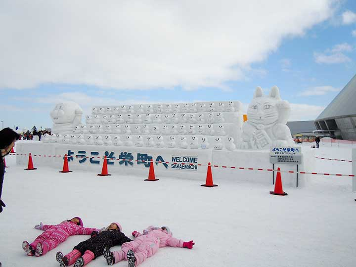 Go Tsudome Site for Fantastic Winter Activities in Sapporo Snow Festival 2015