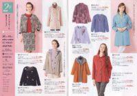 Spring Fashion Bazaar by Mitsukoshi & Marui