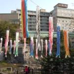350 carp streamers swimming around in the sky, Jozankei Onsen