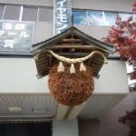 Otokoyama Sake Brewery and Sake Museum in Asahikawa