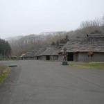 The Ainu Museum, Shiraoi Poroto Kotan