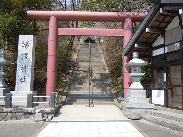 Yuzawa Jinjya Shrine