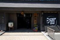 Kunimare, the northernmost sake brewery