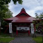 Itsukushima Shrine in Mashike