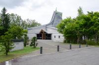 Nibutani Ainu Culture Museum