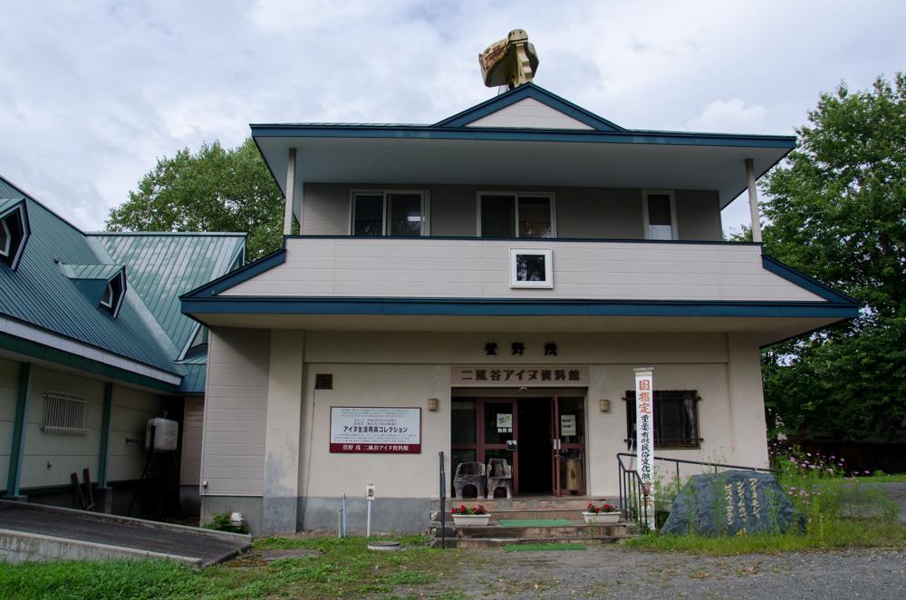 Kayano Shigeru Nibutani Ainu Museum