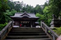 Yoshitsune Jinjya Shrine