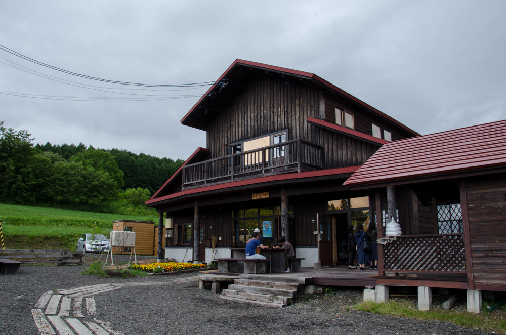 Housui Winery in Iwamizawa
