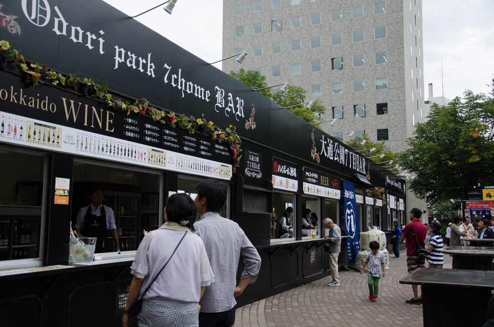 Bar, Sapporo Autumn Fest 2015 in Odori 7 Chome