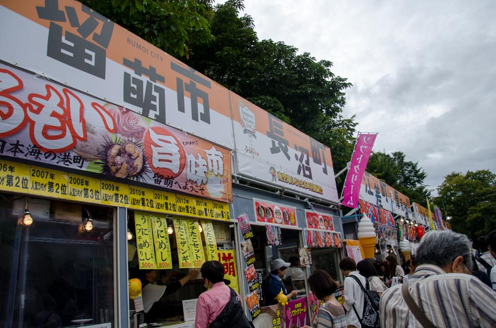 Home town's market, Sapporo Autumn Fest 2015 in Odori 8 Chome