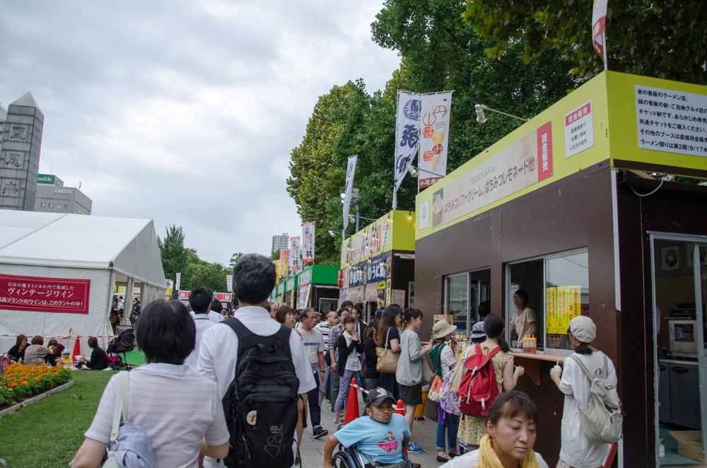 Hokkaido Ramen Festival, Sapporo Autumn Fest 2015 in Odori 5 Chome