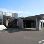 Niseko Ekimae Onsen Kiranoyu