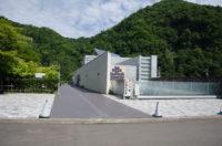 Sapporo Pirika Kotan: Ainu Culture Promotion Center