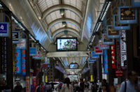 Tanukikoji Shopping Arcade innovating new screens and shops 2015
