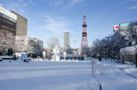 Sapporo got heavy snow from 24th to 25th, Nov