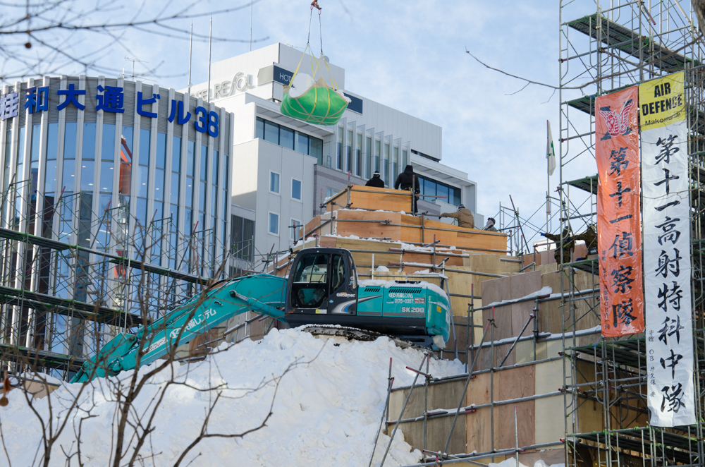 Making Sapporo Snow Festival 2016 in Progress
