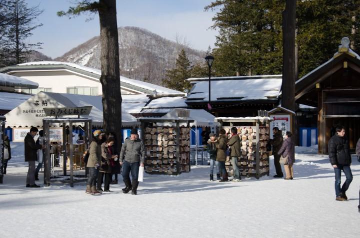 hokkaido-jingu-2016-winter-6