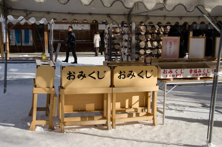 hokkaido-jingu-2016-winter-9