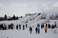 How to get to Tsudome Site, Sapporo Snow Festival 2016
