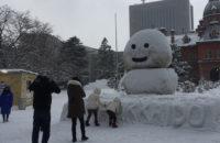 Welcome Garden at Akarenga by 'We Love Hokkaido Campane'