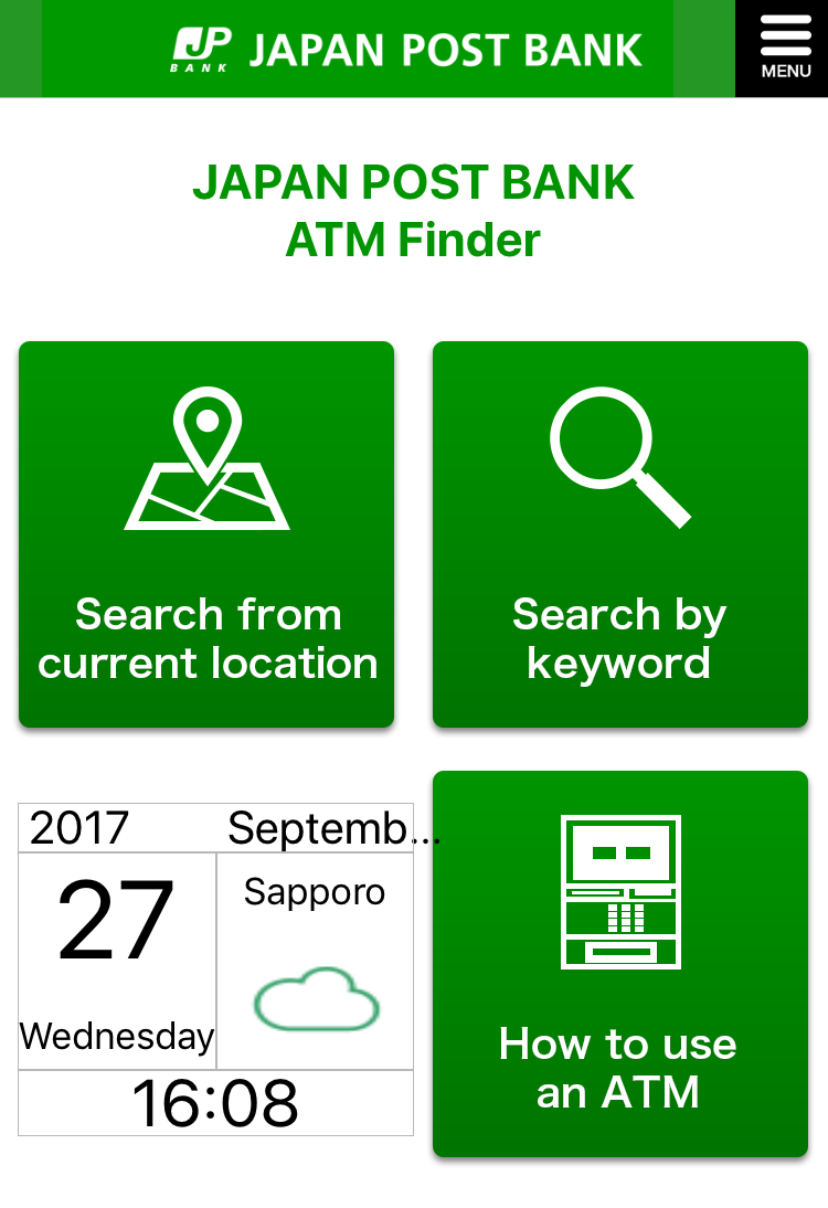 Find International ATM Service by JAPAN POST BANK App