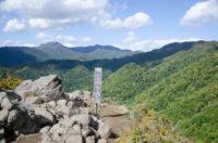 Climbing Mt.Hakkenzan in Sapporo