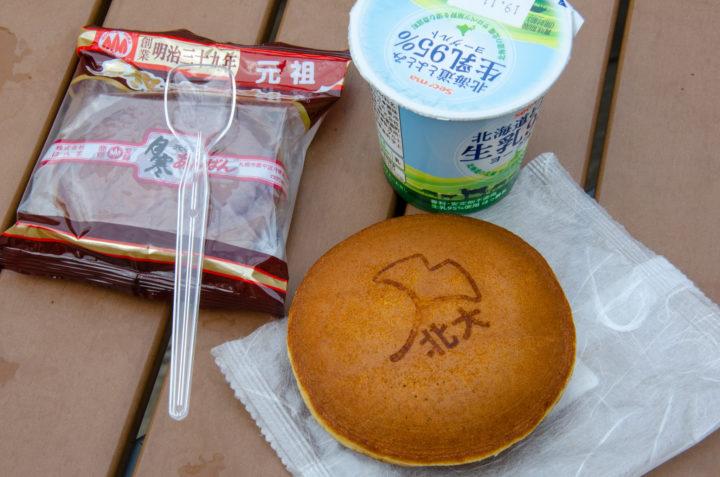 Hokudai Dorayaki (pan cake)